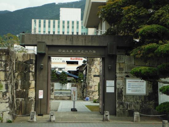 Uwajima City Date Museum