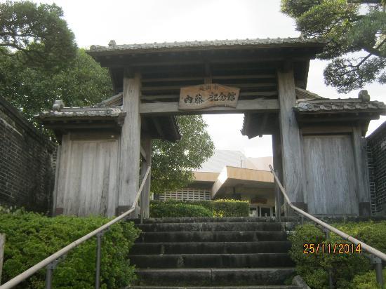 Naito Memorial Center