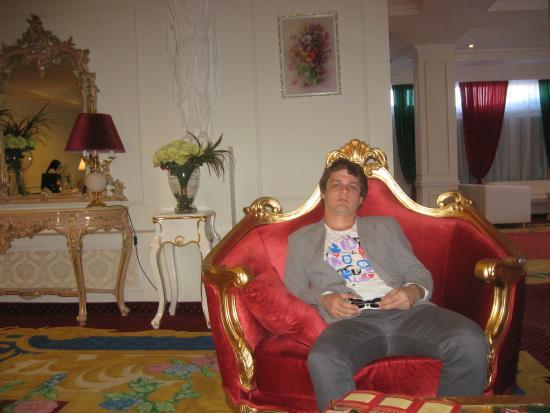 Royal Congress Hotel: На первом этаже