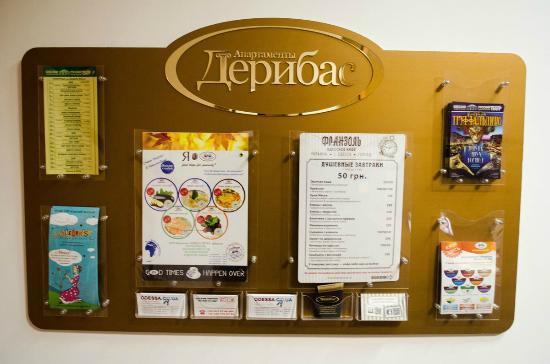 Hotel Deribas : Adv board