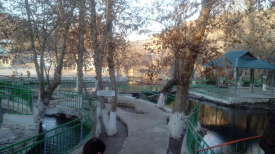 Qurghonteppa, Tajikistan: общий вид на источники