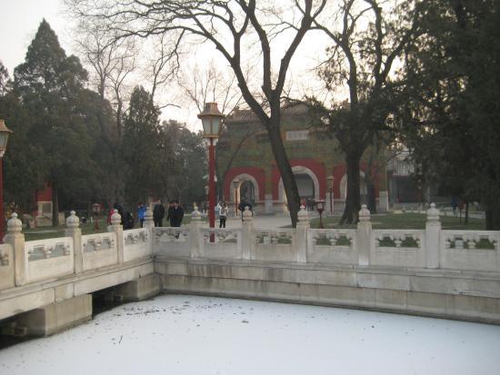 Temple of Confucius and Guozijian Museum: Temple of Confucius, Beijing