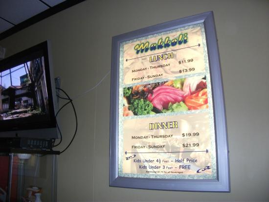 Makkoli Seafood Buffet: Reception area of Makkoli