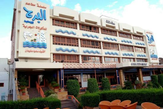 Twin Plaza New Cairo Restaurants