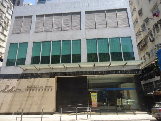 Silka West Kowloon Hotel : 入口