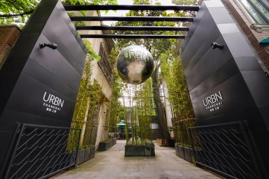 Photo of URBN Hotel Shanghai