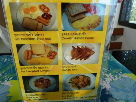 LemonSeed Rooms : breakfast menu