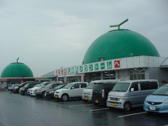 Michi-no-Eki Shichijo Melon Dome