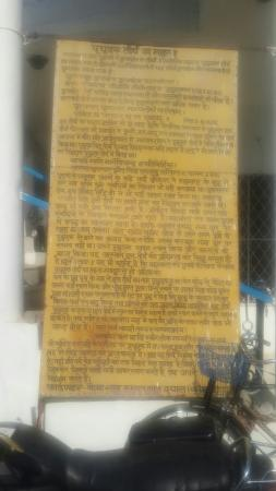 Pehowa, India: Informative board inside Kailash Dham as a pilgrimage spot.