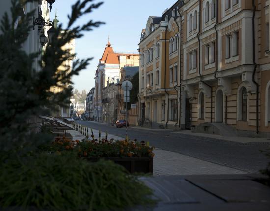 Gonchar Hotel Kiev Ukraine Reviews Photos Amp Price