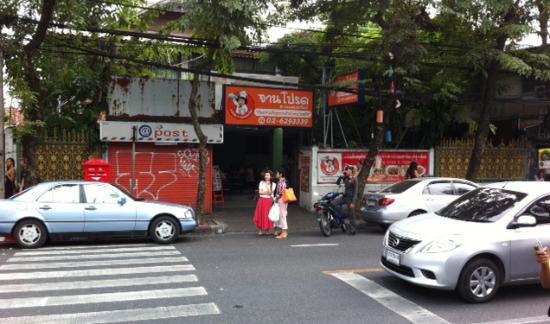 Baan Pla Sod