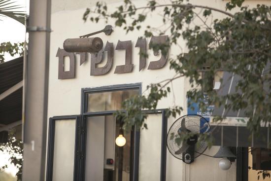 Ha Kovshim