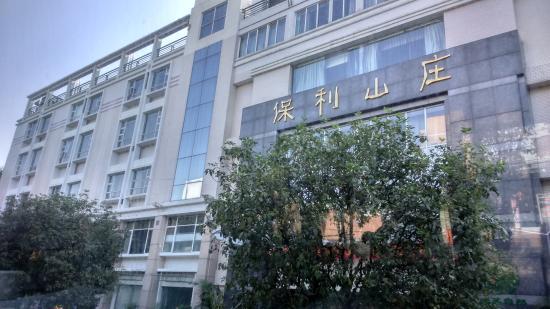hotel outlook - Foto di Poly Hotel, Guangzhou - TripAdvisor