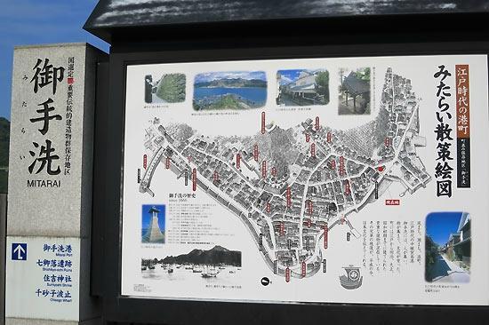 Kure, Japan: 大崎下島 御手洗地区