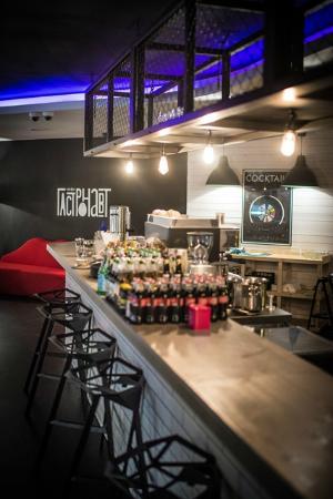 Cafe Gastronavt
