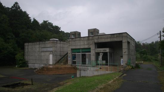 Memorial Museum of Singleton