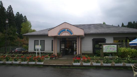 Tainai Flower Park