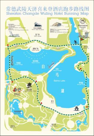 ฉางเต๋อ, จีน: Running Map