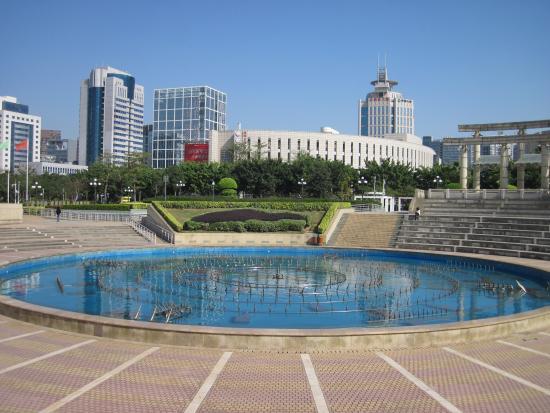 Dragon City Plaza