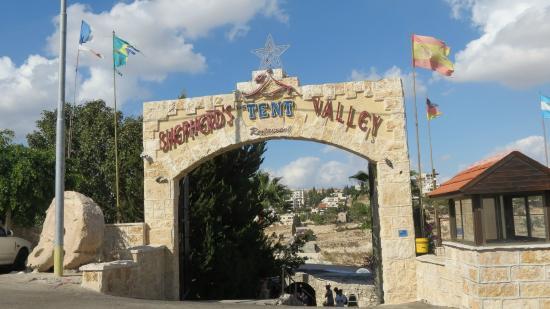 The Tent Restaurant Entrance & Entrance - Picture of The Tent Restaurant Beit Sahour - TripAdvisor