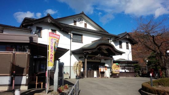 Nagame Theatre