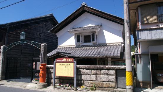Japan Taisho Village