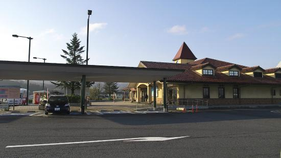Road Station Yunokawa