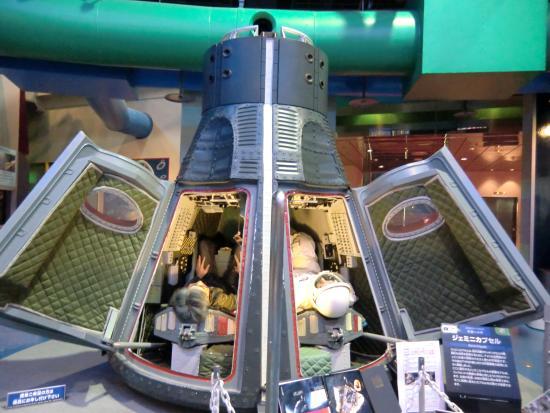 Miyzaki Science Center: アポロ11号模型