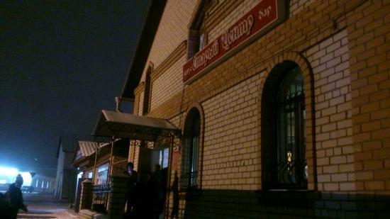 Cafe Stary Center