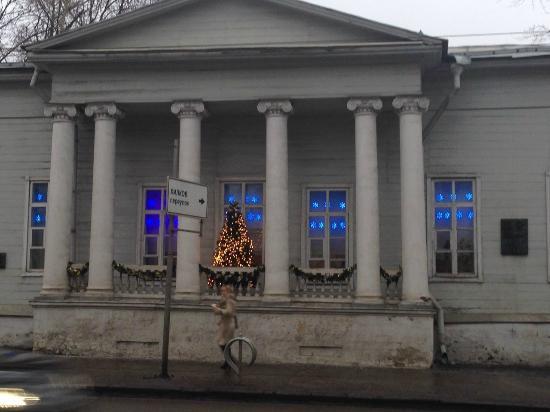 I.S. Turgenev Museum