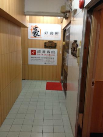 New Yiu Fai Guest House: entrée