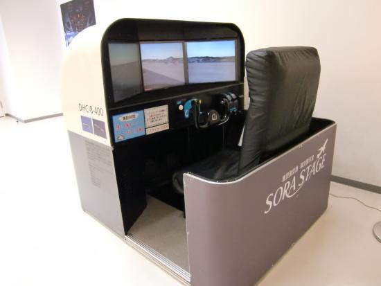 鹿児島空港 航空展示室 ソラステージ