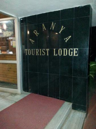 Aranya Lodge: Entrance