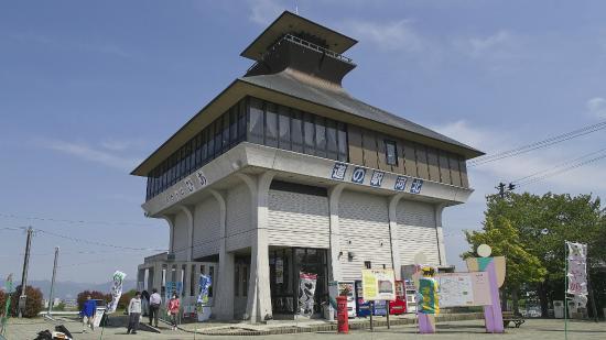 Michi-no-Eki Kahoku Brattopia