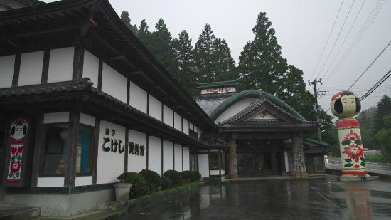Iwashita Kokeshi Museum