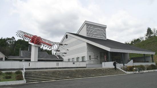 Okuizumo Tatara to Tokenkan