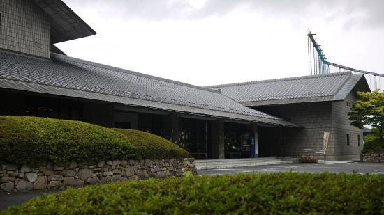 Yasu City Museum of History and Folklore