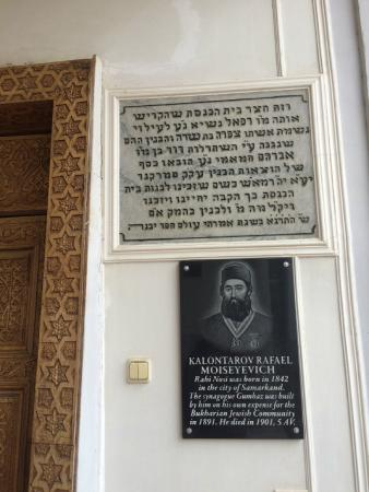 Синагога Гумбаз: Entrance. Founder of the synagogue