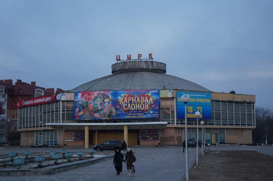 Ryazan State Circus