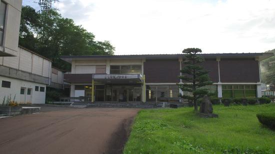 Hosokura Mine Museum