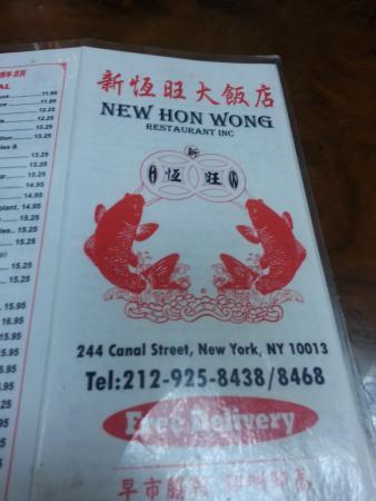 New Hon Wong Restaurant: Address of New Hon Wong
