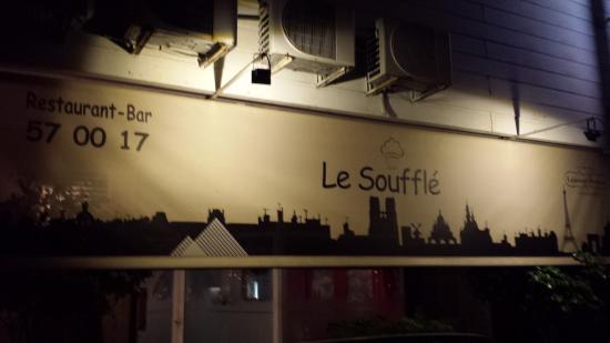 Resautant Le Souffle