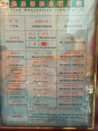 Guangrao County, China: Recreation activities list and rate chart