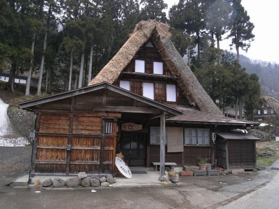 Gassho Minshuku Nakaya
