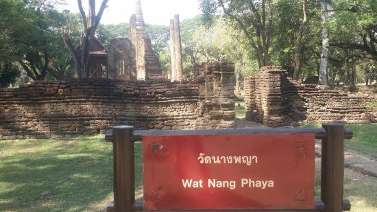 Si Satchanalai, Ταϊλάνδη: 門口