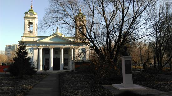 The Church of the Descent of the Holy Spirit at the Lazarevskoye Cemetery
