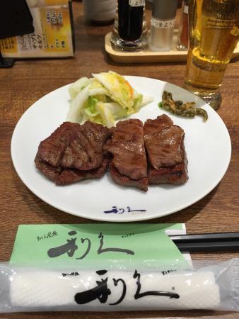 Gyutan Sumiyaki Rikyu Abeno Harukas Dining