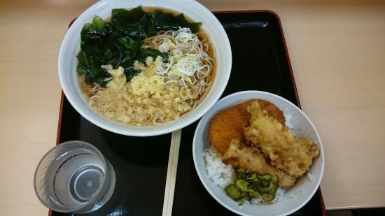 Umemoto Yaesu