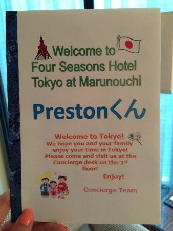 Four Seasons Hotel Tokyo at Marunouchi: Customize Local Guide for Kids - Four Seasons Tokyo