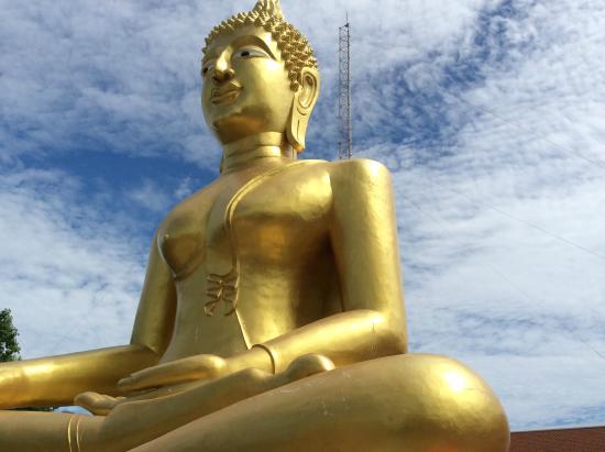 Khao Phra Tamnak (Khao Phra Bat)